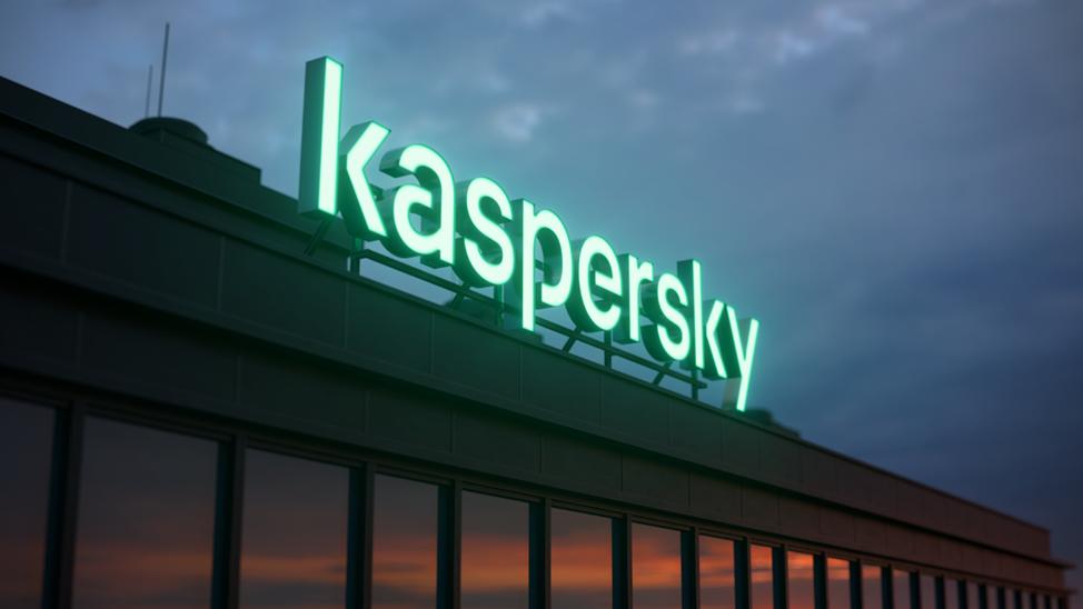 Rebranding spoločnosti Kaspersky